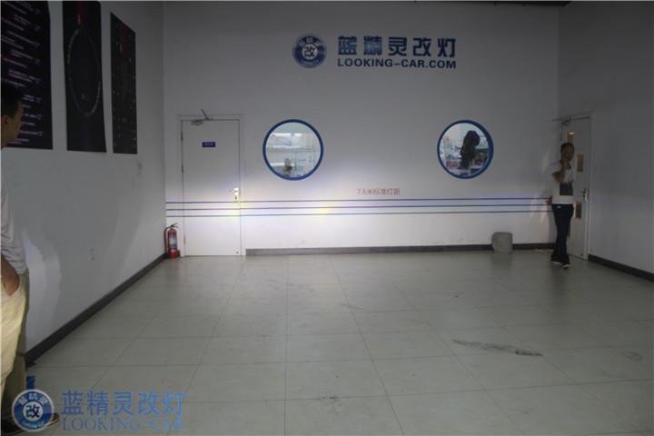 上海改装大灯
