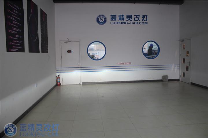 上海高6改装车灯