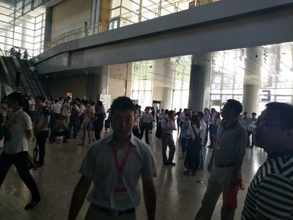 2017第九届中国水文技术装备展