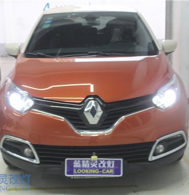 雷诺卡宾改装双光透镜 上海长宁改装氙气大灯 蓝精灵改装汽车车灯