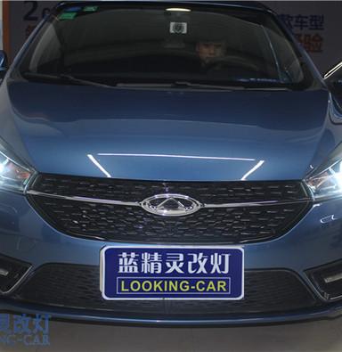 奇瑞艾瑞泽5改装双光透镜 上海奉贤LED车灯升级 蓝精灵汽车灯光改装