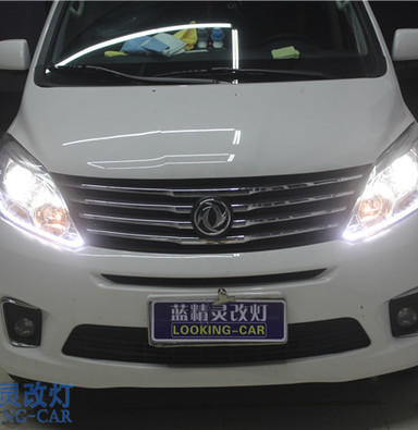 东风风行F600改装氙气灯 上海LED车灯升级 蓝精灵改装双光透镜 浦东车灯改装