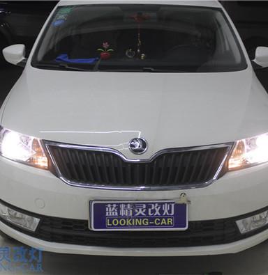 斯柯达昕锐车灯升级 上海浦东新区汽车灯光升级 蓝精灵改装双光透镜大灯