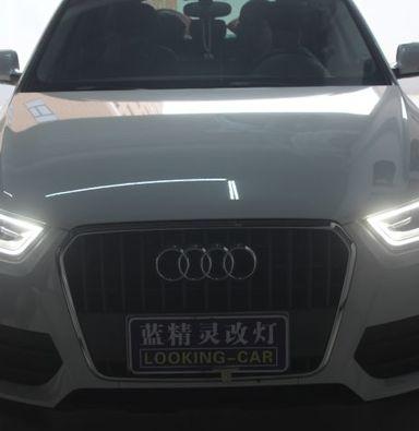 奥迪Q3改装高配LED车灯原装高配双光透镜氙气灯总成加尾灯