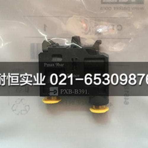 PXB-B3911