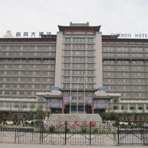 河北省邯郸市曲周大酒店