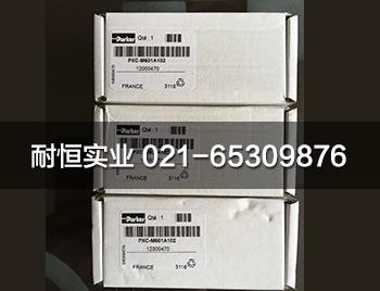 PXC-M601A102.jpg