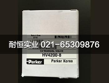 HV4200-8.jpg