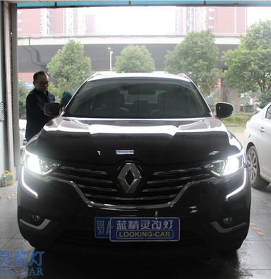 雷诺科雷傲改装氙气车灯 上海LED大灯改装 蓝精灵改装双光透镜 浦东改灯