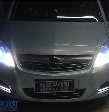 欧宝大灯升级 上海改装氙气灯 蓝精灵LED车灯升级 黄浦汽车灯光升级