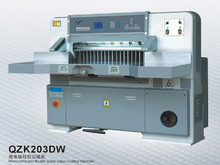 QZK203DW 微电脑程控切纸机
