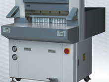 QZYK660W 全液压微电脑程控切纸机