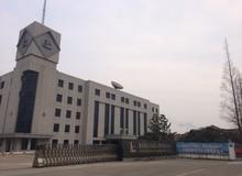 中国石化集团清江石油化工有限责任公司