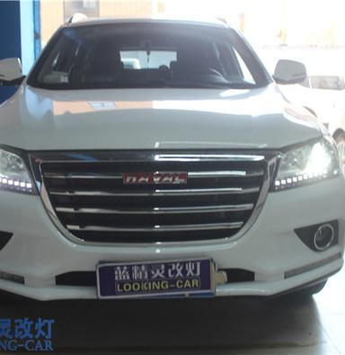 哈弗H2大灯改装 上海汽车灯光升级 蓝精灵LED车灯升级 崇明改装氙气灯