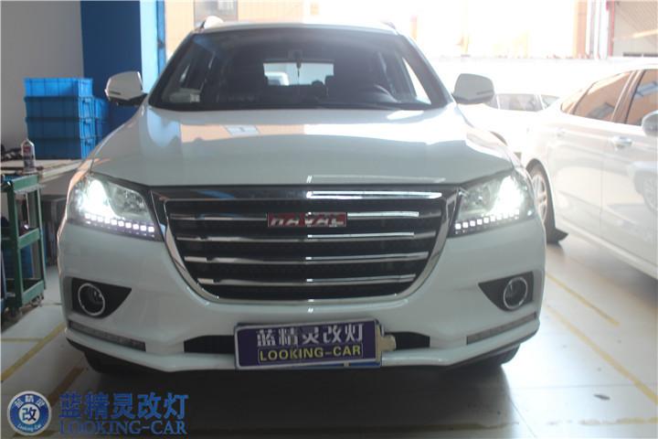 上海车灯升级