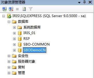 登录服务器