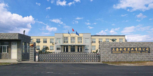 上海剑智专业生产雕铣机,cnc加工中心