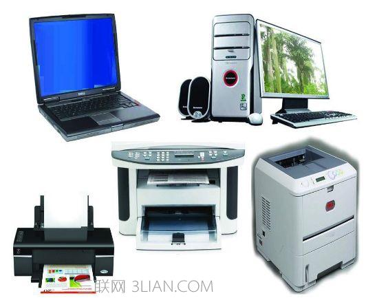 办公室常用的办公设备有哪些?  三联