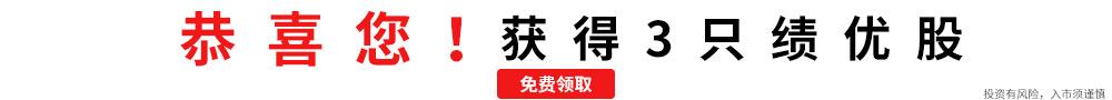 //d6.sina.com.cn/pfpghc2/201704/13/b0b251da99664ff4b7b9a91da4adce0e.jpg