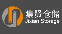 嘉定第三方仓储托管公司,嘉定仓储物流公司,嘉定仓储服务公司,上海第三方仓储物流公司,上海市仓储物流服务公司