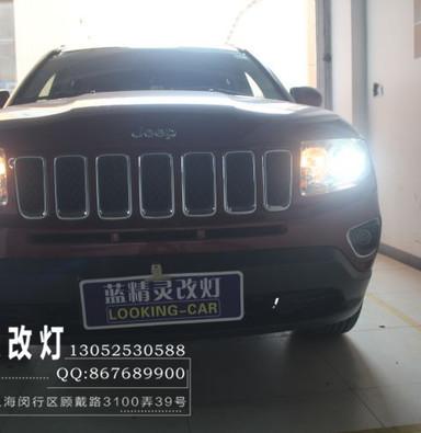 上海指南者改双光透镜  车灯改装 汽车灯光升级 闵行氙气灯改