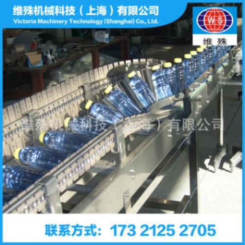 Inverted bottle sterilizer