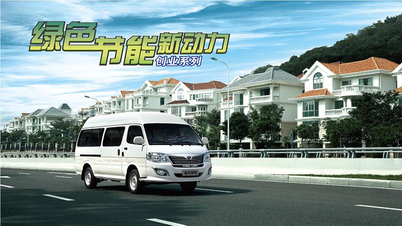 金威2.5L柴油型