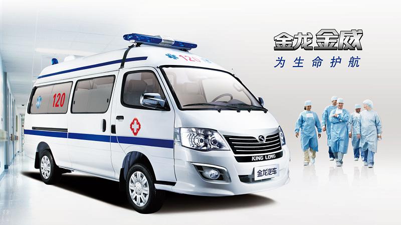 金威救护车