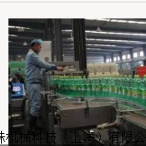 Carbonated beverage production line