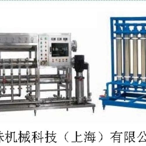 Ultrafiltration equipment