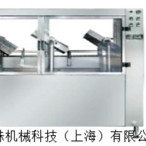 Plant protein beverage production line