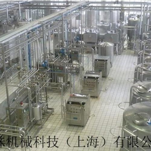 Goat Milk Production Line