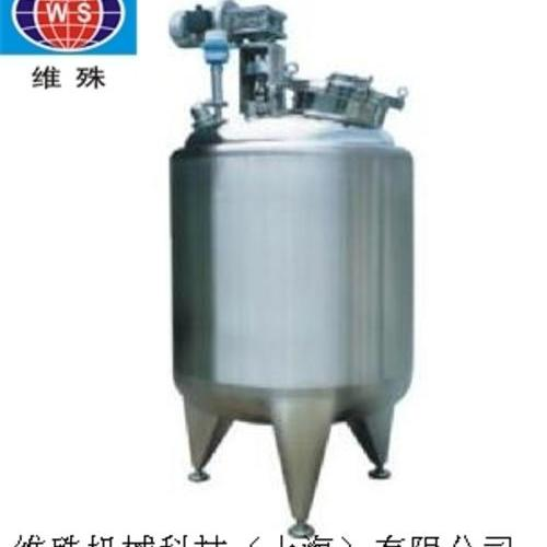 Emulsification tank.png