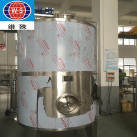 5000L fermentation tank