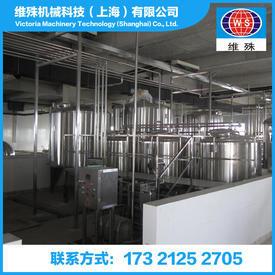 Lactic acid bacteria beverage production line