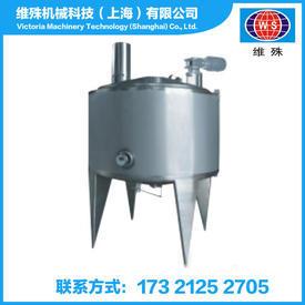 Emulsifying tank