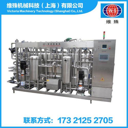Automatic Tube Sterilizer