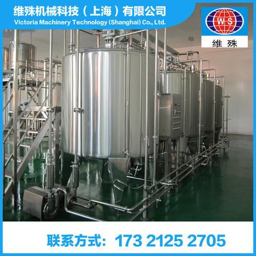 Concentrated fruit juice production line