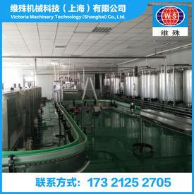 Tea beverage production line