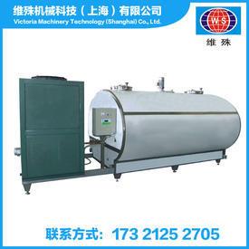 Horizontal refrigeration tank