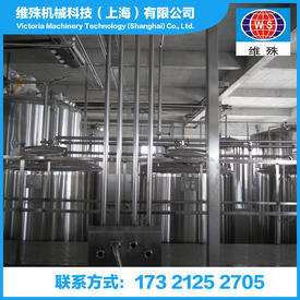 Milk beverage production line
