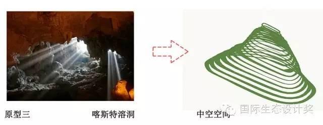 image12.jpeg
