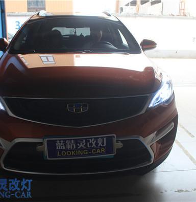 帝豪GS改装氙气灯 上海改装双光透镜 蓝精灵大灯升级 金山改灯