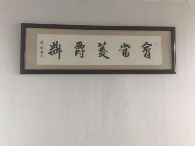 乔迁新址的通知|十大杀号专家-上海菱爵自动化设备有限公司