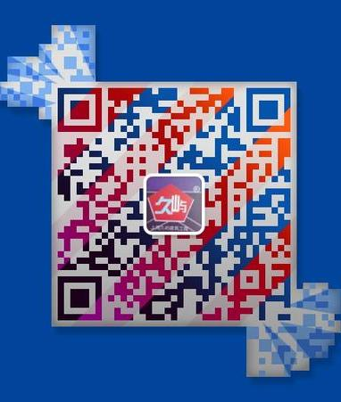 mmexport1499994125608