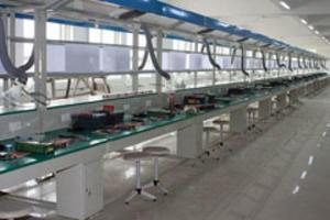 生产型企业ERP系统-奥迪威电子公司SAP B1系统成功案例