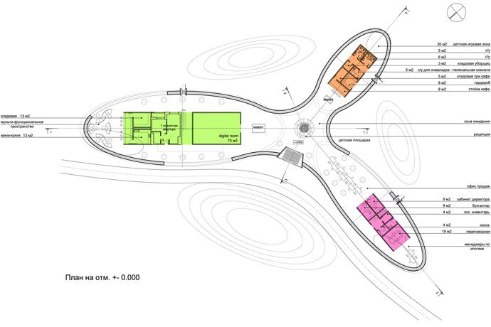 办公designrulz-017