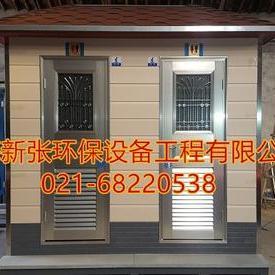 靖江节水环保移动厕所