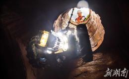 管道電視檢測機器人 讓地下通道更通暢