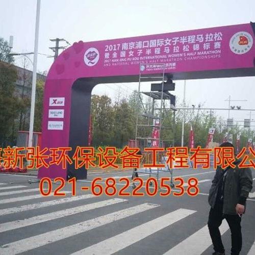 南京马拉松移动厕所租赁